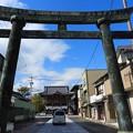 写真: 春日神社 銅の鳥居~♪