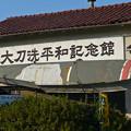 Photos: 福岡_P1040420_l