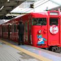Photos: 広島_IMG_7502_l
