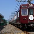 Photos: 京都_IMG_1933_l