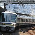 Photos: 京都_IMG_2032_l