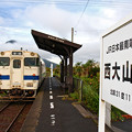 Photos: 鹿児島_IMG_4381_l