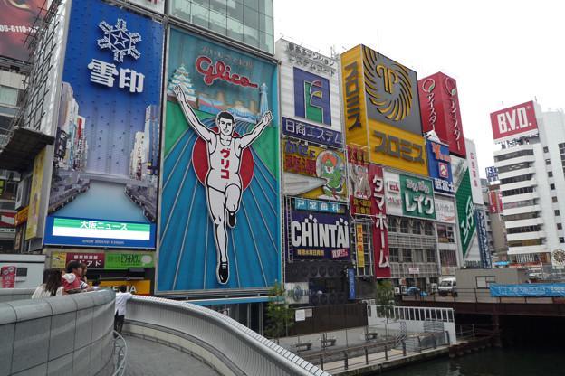 大阪_P1040489_l