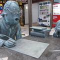 Photos: 鳥取境港_P1060300_l