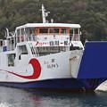 Photos: 鹿児島_IMG_3880_l