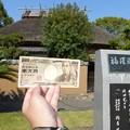 Photos: 大分_P1070757_l