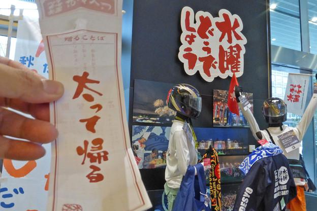 札幌_P1180675_l