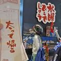 Photos: 札幌_P1180675_l