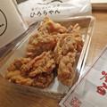 Photos: 札幌_P1180839_l