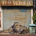 Photos: G300401-南千住1