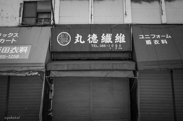 G300428-小伝馬町4