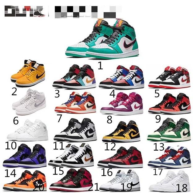 Air Jordan 1 off white AJ1 ow