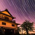 写真: ~越後松代城を彩る星景~