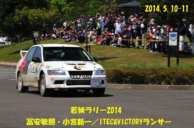 若狭ラリー2014