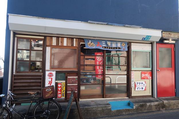 昭和の文房具屋