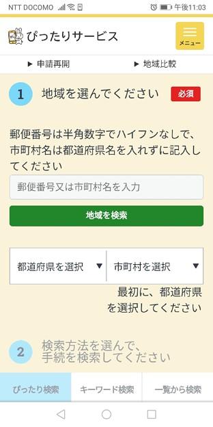 Photos: sinnsei (2)