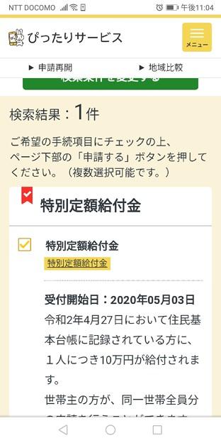sinnsei (4)