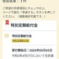 Photos: sinnsei (4)