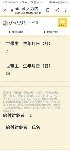 Photos: sinnsei (8)