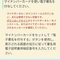 Photos: sinnsei (9)