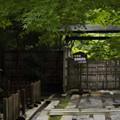 長野県木曽郡木曽福島町で見かけた京都的景色