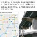 大阪の方々へ