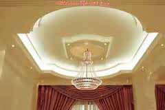 Water Leaking Ceiling Condominium