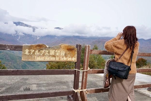 山に向かって、叫ぶ女