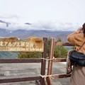 Photos: 山に向かって、叫ぶ女