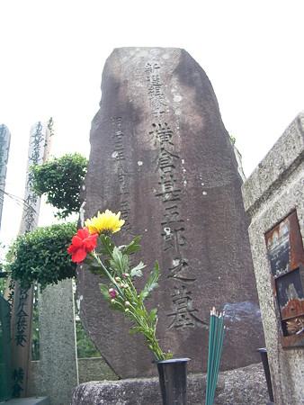 横倉甚五郎の墓