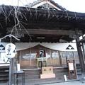 写真: 福厳寺