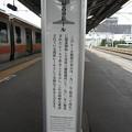 写真: 高尾駅ホームにて