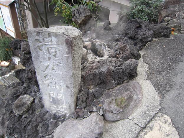 清左衛門の湯