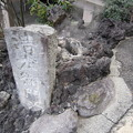 Photos: 清左衛門の湯