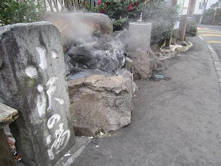 Photos: 小沢の湯