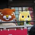 Photos: 八王子キャラ