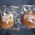 Photos: パン祖のパン