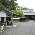Photos: 江川邸前