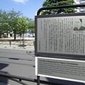 Photos: 江川太郎左衛門邸