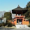 Photos: 桂福寺 山門