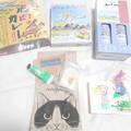 Photos: 長野の・・・