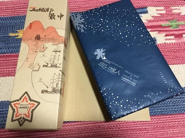 Photos: 北海道土産を・・・