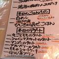 Photos: 本日のランチ