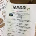 Photos: 味覚5点セット