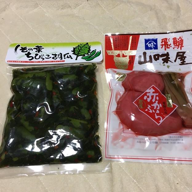 Photos: 岐阜土産