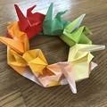 Photos: 折り紙