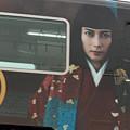 写真: 天竜浜名湖線(3)おんな城主直虎ラッピング列車 側面