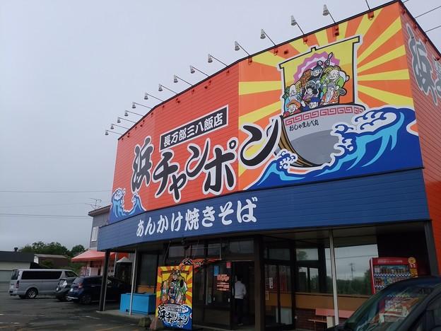 渡島半島北回り20200627 01