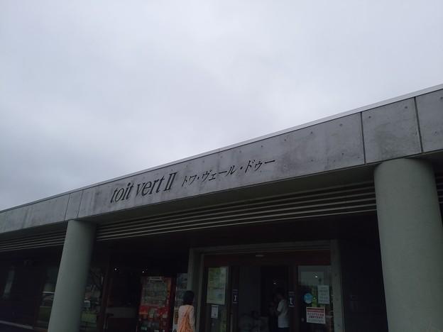 Photos: 渡島半島北回り20200627 03