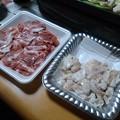 Photos: 焼肉20200709 03